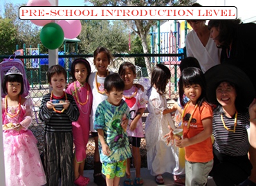 Pre-School Intro: Register