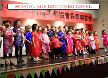 School Age Beginner: Register