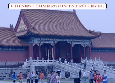 Chinese Immersion Introduction Level: Register